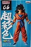 ドラゴンボール改 超彩色ハイスペックカラーリングフィギュア2 #06 ヤムチャ 単品
