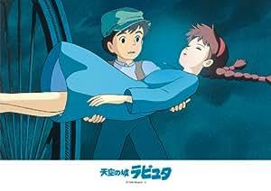 108ピース ジグソーパズル 天空の城ラピュタ 空から女の子が (18.2x25.7cm)