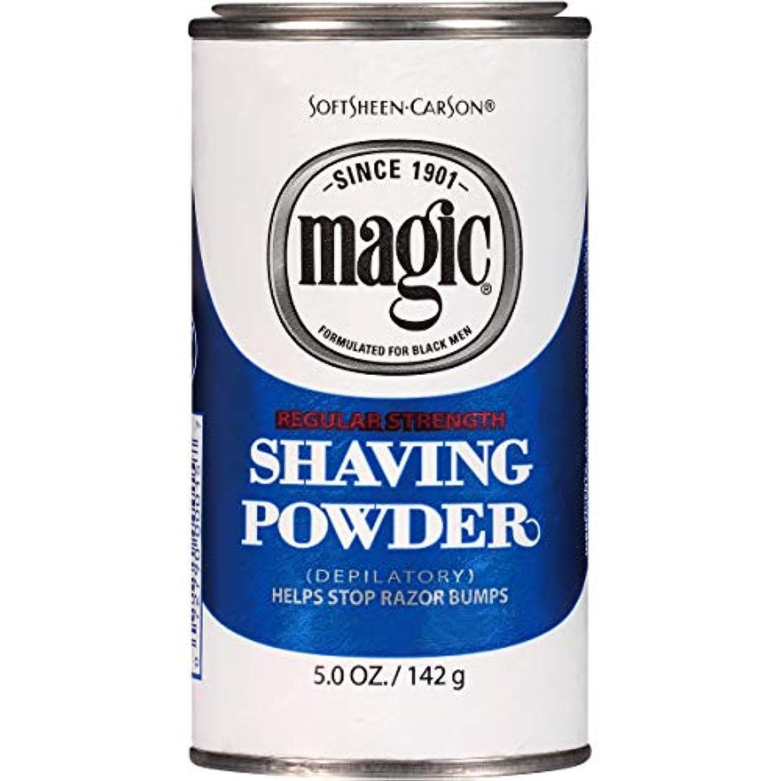 購入ディーラー大破メンズひげ脱毛ブルーシェービングパウダー レギュラー 133ml (並行輸入品)