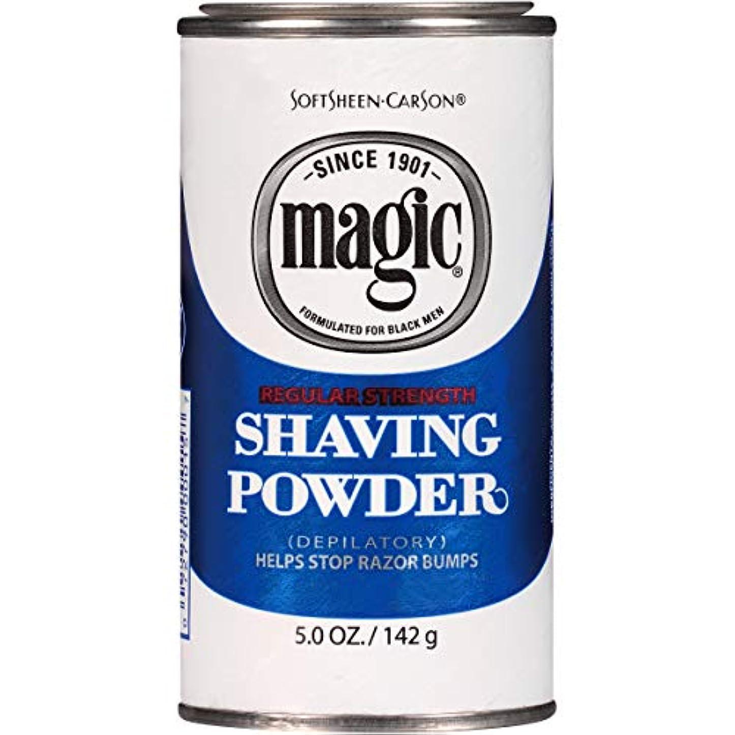 立方体乳白色ゴールメンズひげ脱毛ブルーシェービングパウダー レギュラー 133ml (並行輸入品)