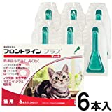 【PACK】ロイヤルカナン 食事療法食 満腹感サポート 猫用 2kg & 猫用フロントラインプラス 6本(動物用医薬品)