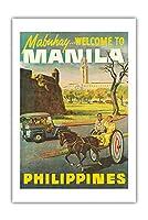 """マニラ、フィリピン -""""Mabuhay""""(ようこそ) - ビンテージな世界旅行のポスター c.1950s - プレミアム290gsmジークレーアートプリント - 61cm x 91cm"""