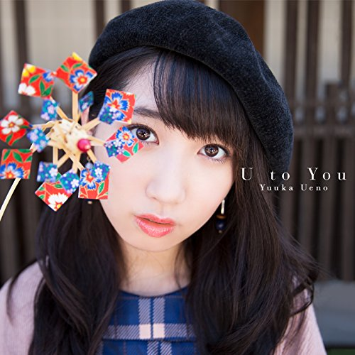 上野優華 (Yuuka Ueno) – U to You [FLAC + MP3 320 / CD] [2018.01.17]
