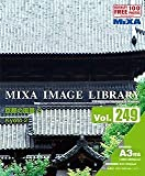 MIXA Image Library Vol.249 京都の風景2