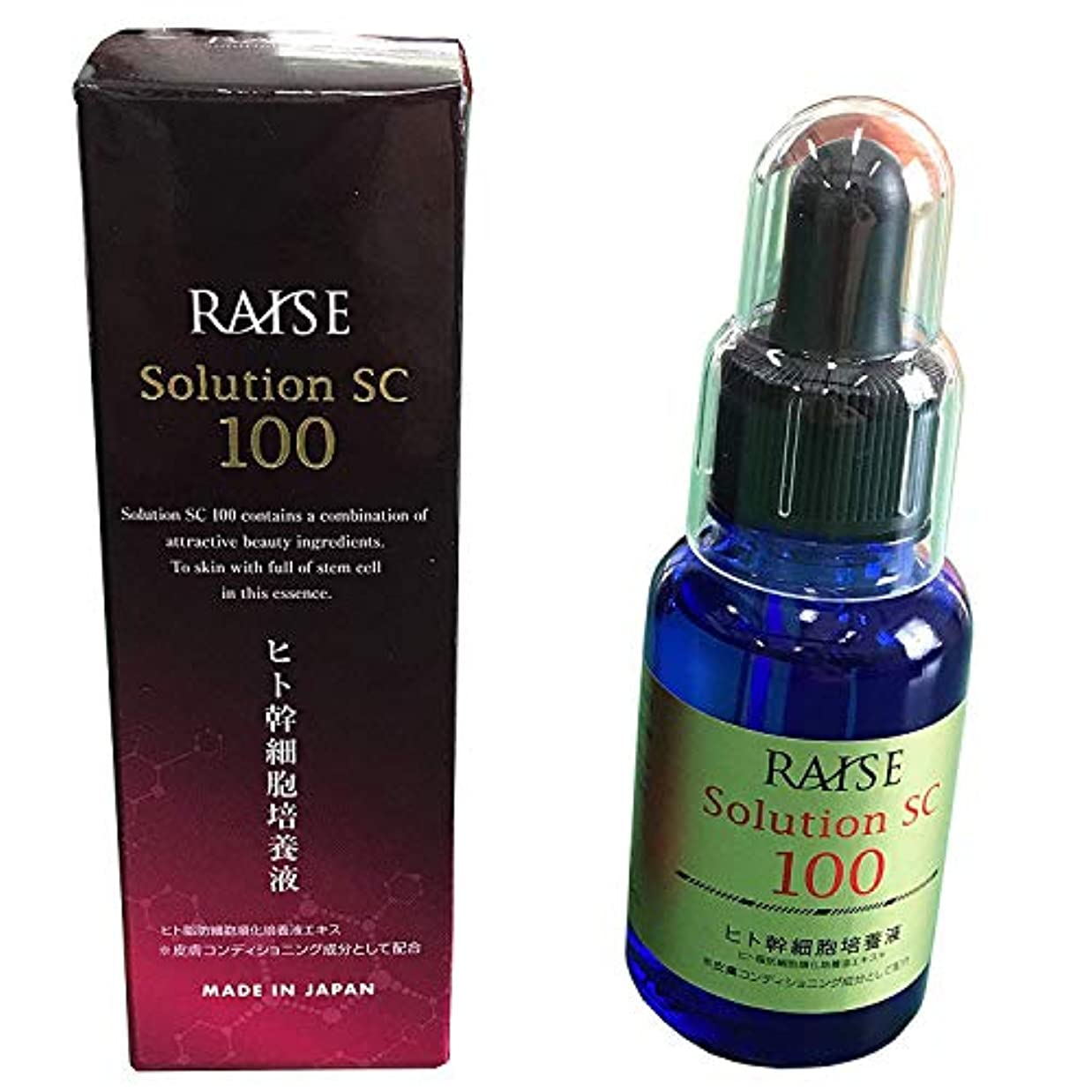 すり焦げ欠かせないRAISE (レイズ) ソリューション SC100 ヒト幹細胞 + 活性型 FGF 美容液 30ml