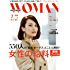 PRESIDENT WOMAN(プレジデントウーマン) 2016年7月号