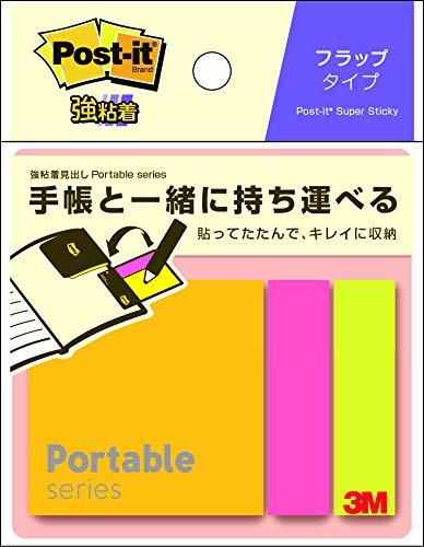 ポスト・イット® 強粘着見出し ポータブルシリーズ フラップタイプ POF-S-P1