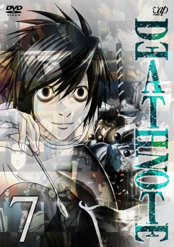 DEATH NOTE Vol.7 [DVD]