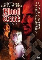 ブラッド・クリーク [DVD]