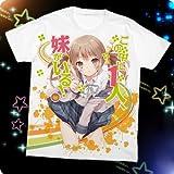 この中に1人、妹がいる! 神凪 雅(かんなぎ みやび)Tシャツ Sサイズ コスプレ衣装♪コスチューム、コスプレ