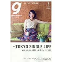 Tokyo graffti(トウキョウグラフィティ) 2017年 04 月号 [雑誌]
