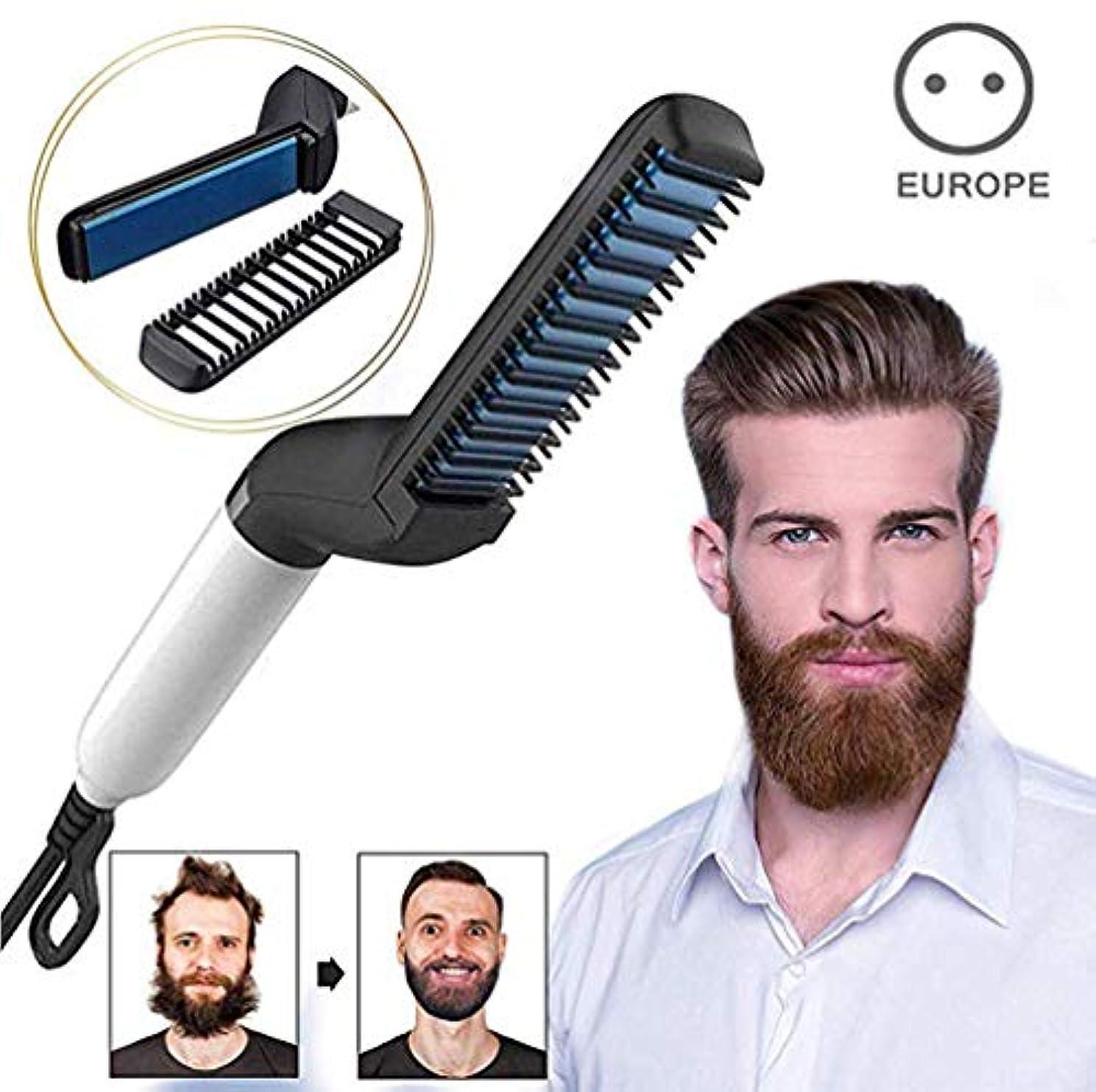 うめき恐ろしいですコート男性ストレートナーひげと髪多機能高速ひげくし鉄ストレートナーひげセラミックヴォルマイズ滑らかにまっすぐに平らな髪