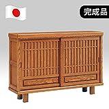 日本製 和風 幅150cm 高さ90cm ロータイプシューズボックス ナチュラル 完成品