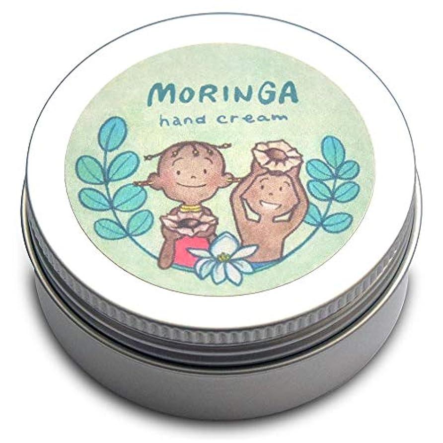 軽有利回転するMORINGA モリンガハンドクリーム 30g