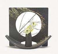 信楽焼 皆月 ついたて 花器 花入 花瓶  陶器