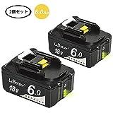 LiBatter マキタ 18v バッテリー BL1860 6.0Ah マキタ互換 makita BL1830 BL1840 BL1850 BL1860 マキタ 18v バッテリー 互換 リチウムイオン電池 安心の一年保証(2個セット)日本国内発送