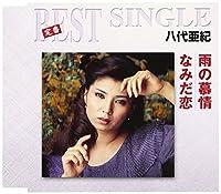 Ameno Bojo/Namida Koi by Aki Yashiro (2006-04-26)