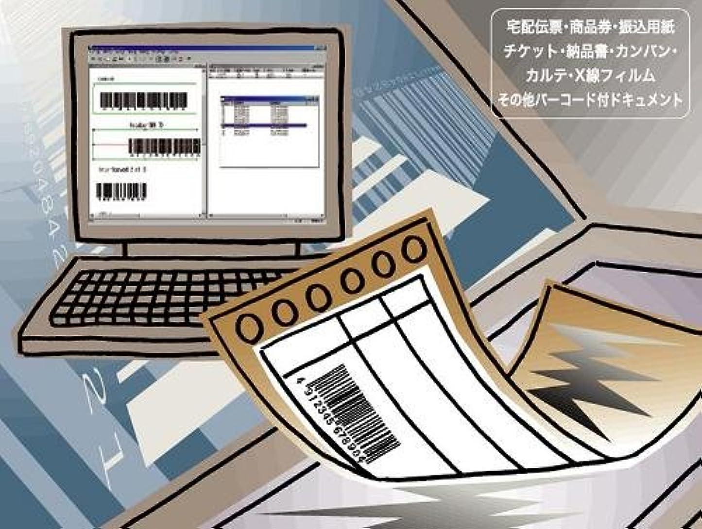 アニメーション加速度症状Image Star V1.1