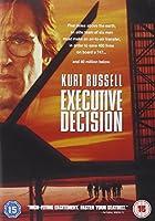 Executive Decision [DVD]