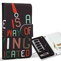スマコレ ploom TECH プルームテック 専用 レザーケース 手帳型 タバコ ケース カバー 合皮 ケース カバー 収納 プルームケース デザイン 革 おしゃれ 英語 黒 009735
