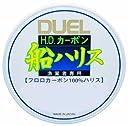 デュエル(DUEL) ライン(フロロカーボン): H.D.カーボン船ハリス 100m 3.5号 : クリアー