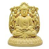 守り本尊 木彫り 仏像 彫刻 開運置物 (阿弥陀如来)