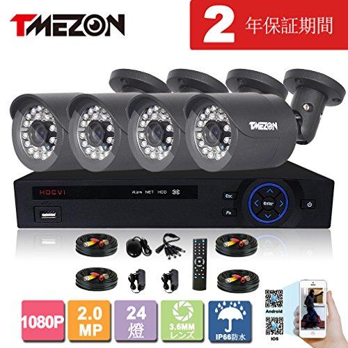 『TMEZON CVI防犯カメラセット4台 200万画素 赤外線LED24個 2.8mmレンズ ハイビジョンカメラ 1080pレコーダー (ブラック)』の1枚目の画像