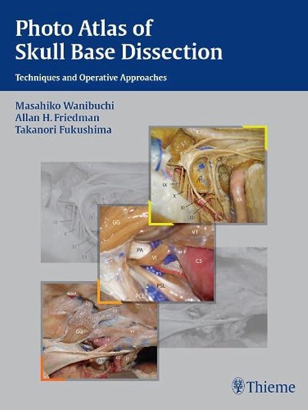 幽霊サラミエンジンPhoto Atlas of Skull Base Dissection: Techniques and Operative Approaches (English Edition)
