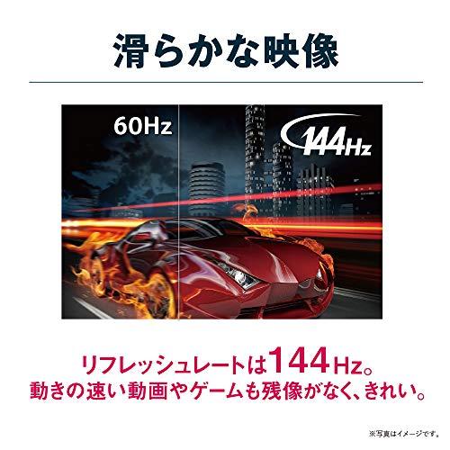 『Acer ゲーミングモニター KG251QHbmidpx 24.5インチ 144hz 0.6ms TN DVI-D(Dual Link対応),HDMI,DisplayPort FPS向き フルHD 非光沢 フレームレス』の2枚目の画像