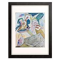 ワシリー・カンディンスキー Wassily Kandinsky (Vassily Kandinsky) 「Improvisation 18 (Mit Grabstein) 」 額装アート作品