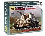 ズベズダ 1/100 ドイツ重駆逐戦車 Sd.Kfz.186 ヤークトティーガー プラモデル ZV6206