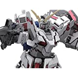 Gundam RG 1/144 Unicorn Gundam (First Run LE Package) Model Kit (製造元:Bandai Japan) [並行輸入品]