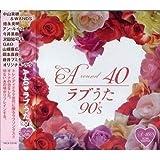 CD Around40 ラブうた 90's TKCA-73516 パソコン・AV機器関連 CD/DVD ab1-1189505-ak