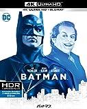 バットマン<4K ULTRA HD&HD デジタル・リマス...[Ultra HD Blu-ray]