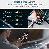 iPhone USBメモリ 32GB SADIKU iOS USBフラッシュドライブ 容量不足解消 高速データ転送 回転式 持ち運び便利 Lightning OTG Windows PC Macbook iPhone / iPad / パソコン対応 亜鉛合金 (ローズゴールド)