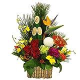 正月 迎春 正月飾り 門松 生花 フラワーアレンジメント 松竹梅