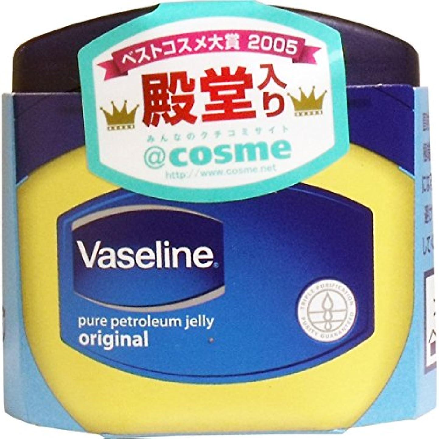 修羅場ドーム野生【Vaseline】ヴァセリン ピュアスキンジェリー (スキンオイル) 40g ×5個セット