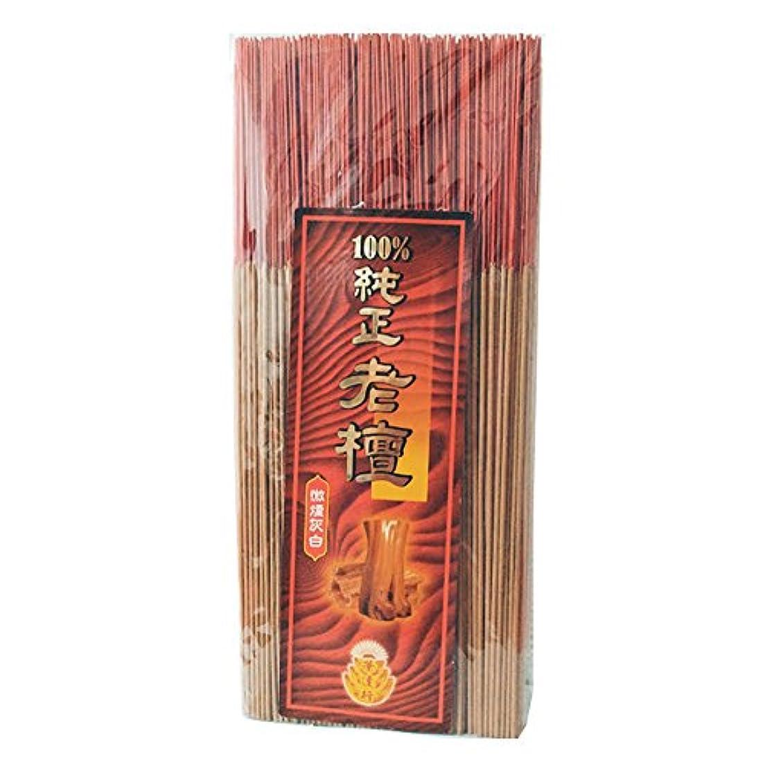 教会マークダウンブラウザ100 % Sandalwood Incense / Joss sticks ( + -400 Sticks ) 12.5インチブラウン