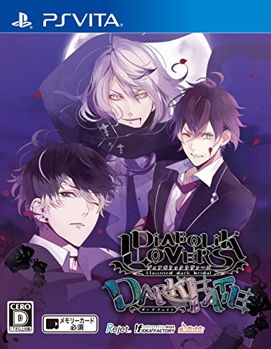 DIABOLIK LOVERS DARK FATE - PS Vitaの詳細を見る