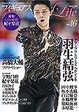 フィギュアスケートLife Vol.16 (扶桑社ムック) 扶桑社