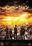 インベーション[DVD]