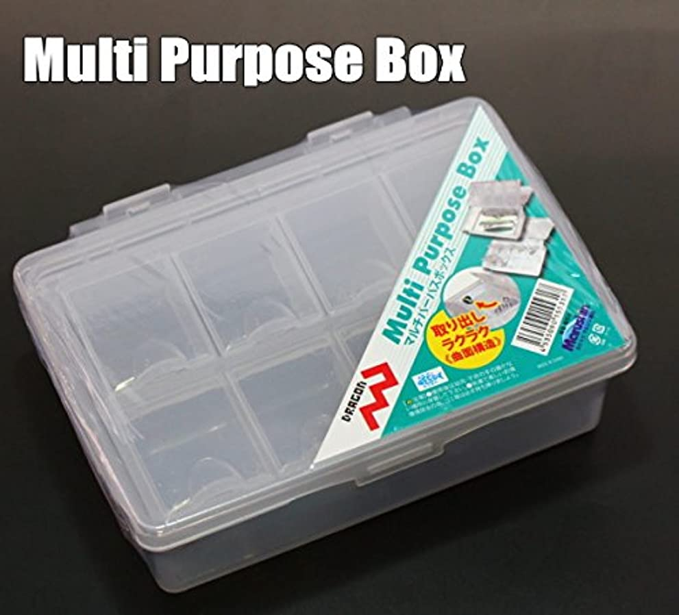 マルシン漁具 マルチパーパスボックス/小物ケース