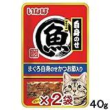 Amazon.co.jpお買得セット いなば マルウオ白身のせ パウチ まぐろ白身のせ かつお節入り 40g お買い得2個入
