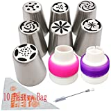 Russian Piping Tips - Cake Decorating Supplies - 20 Baking Supplies Set - 7 Icing Nozzles - 10 Pastry Disposable Bags & Coupler - Decoration Kit - Best Kitchen Gift (NO.5)