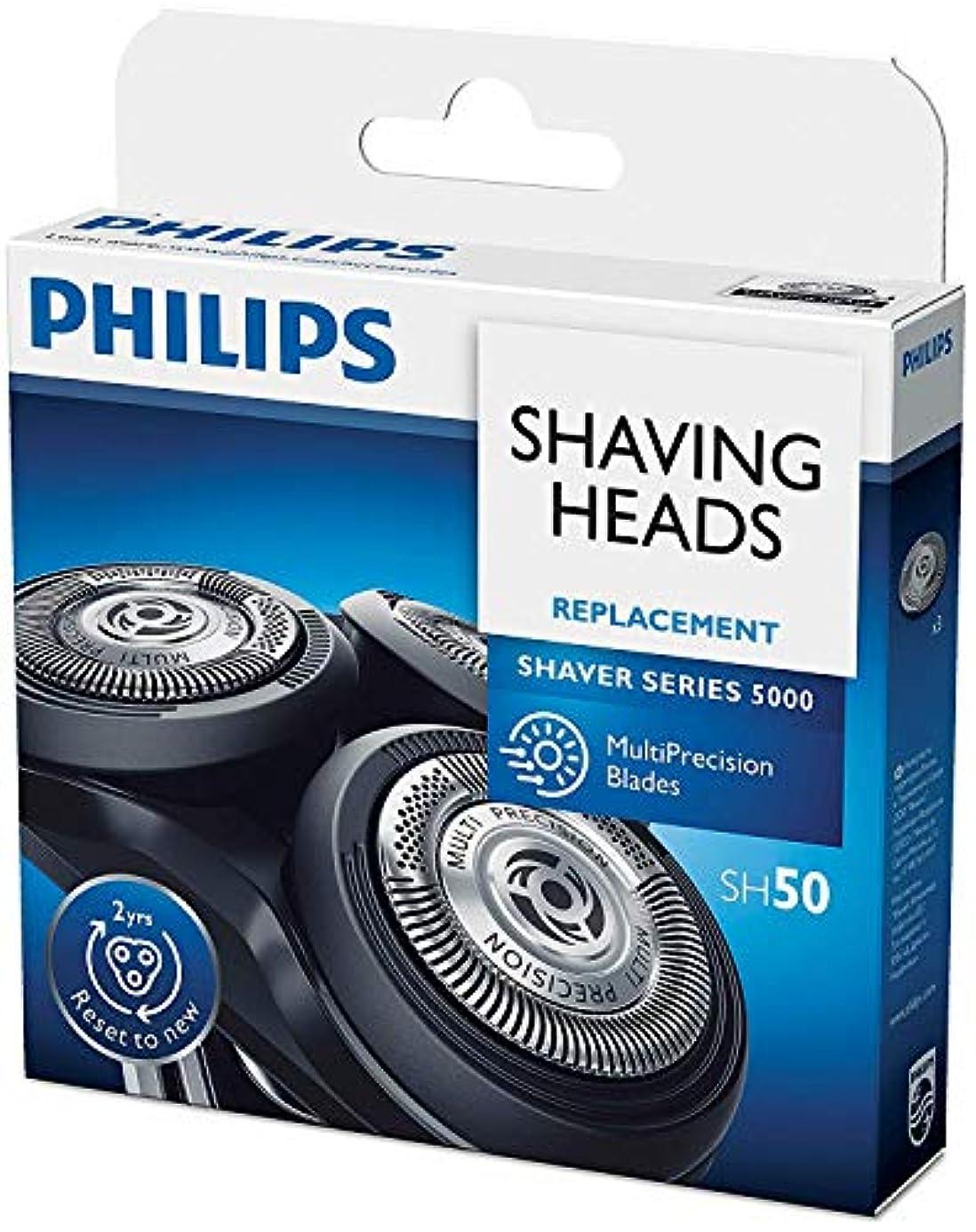賃金あごひげ今晩フィリップスシェーバー替え刃 交換用ヘッド替刃 交換用ヘッド替刃 SH50(5000シリーズ用)