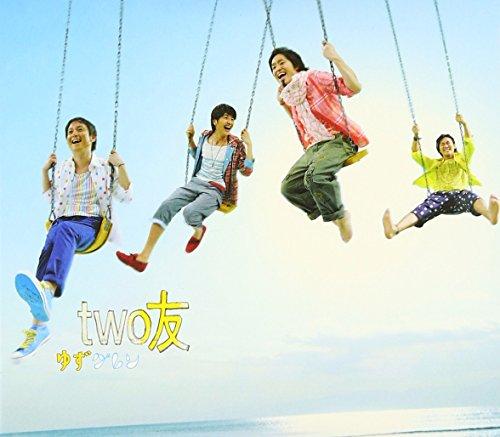 two友 【初回盤CD+DVD】