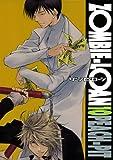 ZOMBIE-LOAN 10 (ガンガンファンタジーコミックス)