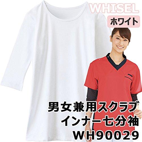[해외]自重堂 칠부 소매 속옷 T 셔츠 화이트 WH90029 호와이세루 (WHISEL)/Self-arresting three-quarter sleeve inner T-shirt white WH 90029 Whiser (WHISEL)