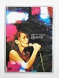 Here 05 [DVD]
