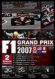 F1グランプリ 2007 VOL.2 Rd.6~Rd.11 [DVD]